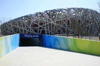 Das Olympiastadion 'Bird's Nest'
