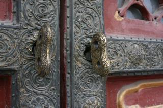 Verbotene Stadt - Schlüssel