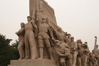 Denkmal am Tiananmen