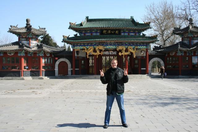 Stefan vor den Toren des Amusement Parks